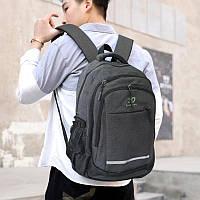 Рюкзак міський чоловічий спортивний, повсякденний (для навчання, роботи, тренувань, подорожей) сірий, фото 1