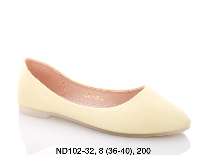 Балетки женские желтыеTeetspace-Trasta-Egga-ND102-32