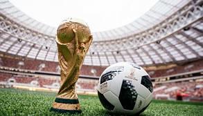 Мяч футзальный SportVida размер 4, фото 3