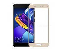 Защитное стекло захисне скло Huawei Honor 6c Pro, JMM-L22 золотий