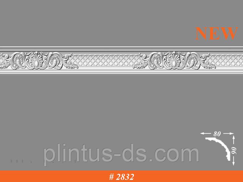 Потолочный плинтус 2м (20 штук)
