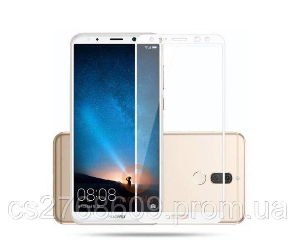 Защитное стекло захисне скло Huawei Mate 10 Lite, RNE-L21, RNE-L01, Nova 2i білий (тех.пак)