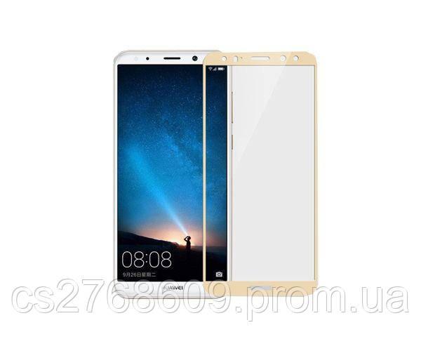 Защитное стекло захисне скло Huawei Mate 10 Lite, RNE-L21, RNE-L01, Nova 2i золотий (тех.пак)