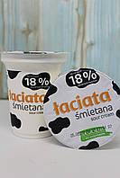 Сметана Laciata 18 % Польща 330 г