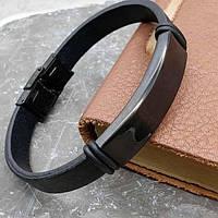 Кожаный браслет на руку для индивидуальной гравировки 176090, фото 1