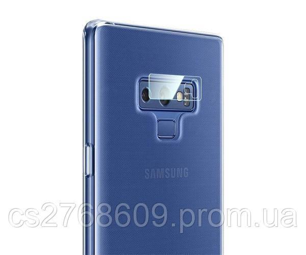 """Защитное стекло захисне скло камери """"Best"""" Samsung Note 8, N950"""