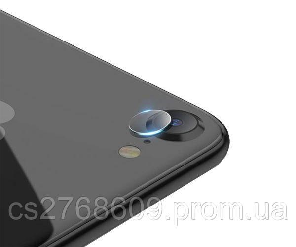 "Защитное стекло захисне скло камери ""Best"" iPhone 7, iPhone 8"