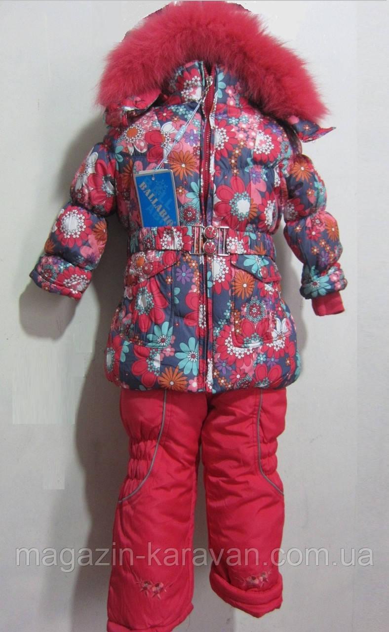 Комбинезон зимний для девочки. c-22-2