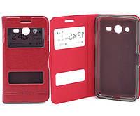Чехол книжка Flip QYS Samsung G355 червоний