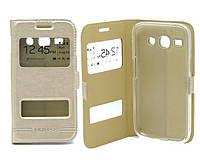 Чехол книжка Flip QYS Samsung G350 золотий