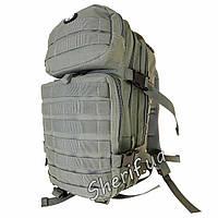 Рюкзак тактический Assault I, 30л. (Foliage) - (Max Fuchs) 30333D