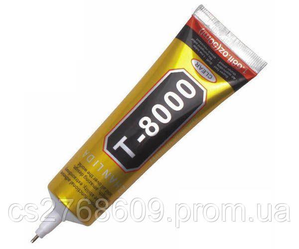 Клей силіконовий T8000 (50ml) в тюбику з дозаторо