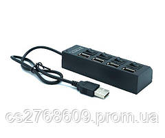 USB Hub (4 порти)