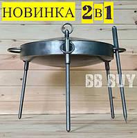 Сковорода туристическая из диска бороны 40см (с крышкой) для пикника