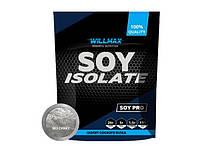 Соевый протеин изолят Willmax Soy Isolate 900 г без вкуса