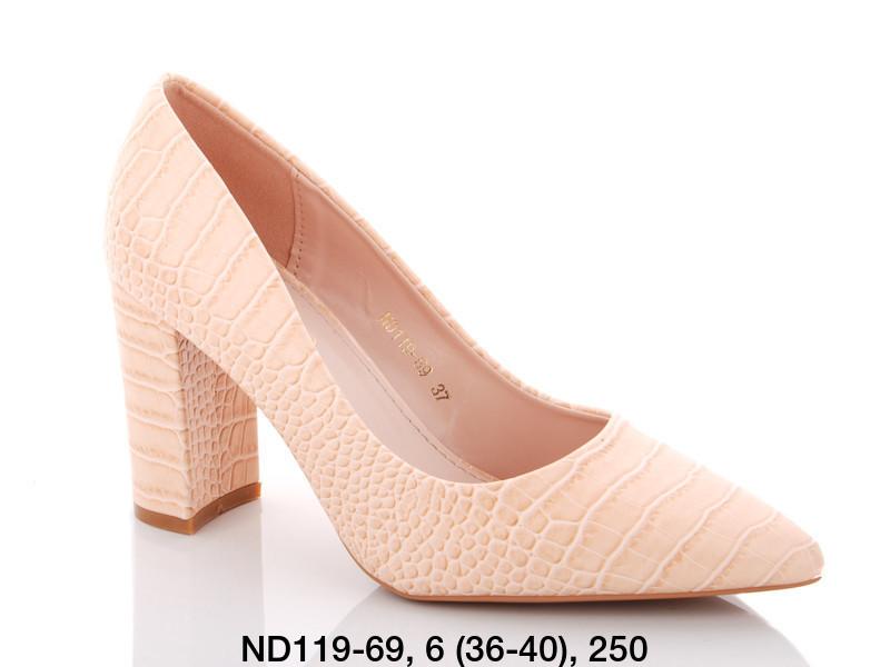 Туфли женские на каблуке бежевые Teetspace-Trasta-Egga-ND119-69