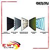 Фильтр для кондиционера EWT Clima DC Inverter 5 видов дополнительные