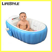 Надувная ванночка (синяя) Intime Baby Bath Tub   Надувной бассейн   Ванна для купания ребенка