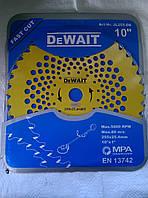 Нож для кос с напайками желтый DeWalt 250mm\230mm
