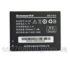 "Акумулятор Батарея ""High Copy"" Lenovo A680"
