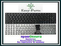 Клавиатура для ноутбука Asus K55V Асус