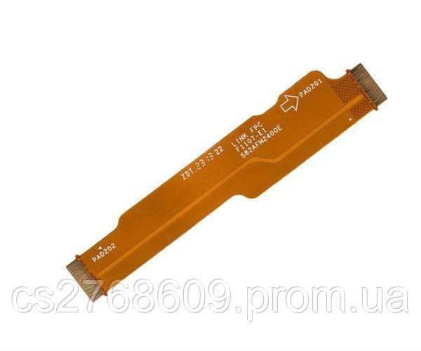 Шлейф Sony Ericsson ST23i на LCD