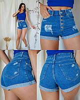Летние женские джинсовые шорты на высокой посадке с подворотами