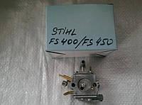 Карбюратор STIHL FS-400/450 китай