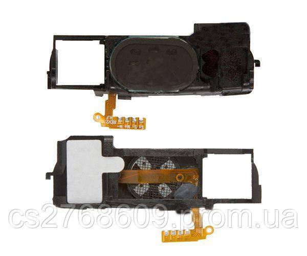 Buzzer + Speaker Samsung S8300