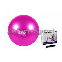 Мяч для фитнеса (фитбол) Body Sculpture 65см