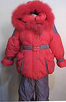 Комбинезон зимний для девочки. 12-10, фото 1