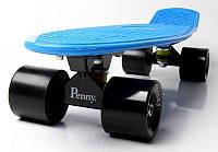 Скейтборд пенни Пенни борд 22 дюйма Penny Board Скейт 55х15 см пластиковый до 80 кг Матовые колеса Синий