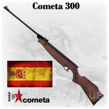 Пневматическая винтовка Cometa 300, Испания