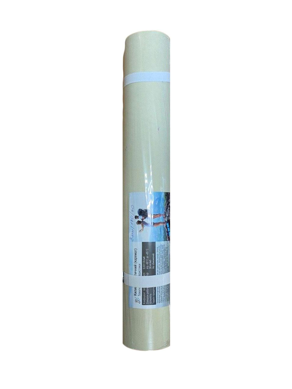 Коврик для фитнеса и йоги бежевый, т. 3 мм, 60х150 см, EVA, 130 кг/м3, производитель Украина, TERMOIZOL®