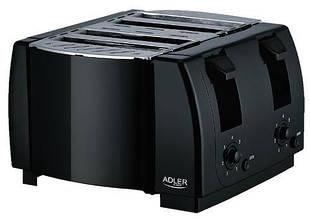 Тостер Adler AD 3211 на 4 ломтика, мощность 1300Вт