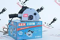 Штроборез LEX AG275 2600 Вт + 2 диска