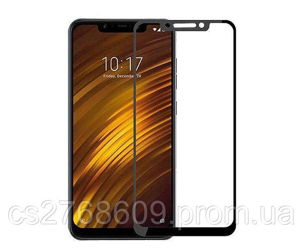 Защитное стекло захисне скло Xiaomi Pocophone F2 чорний D+ (тех.пак)