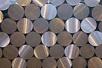 Пруток круглый (шестигранный) алюминиевый