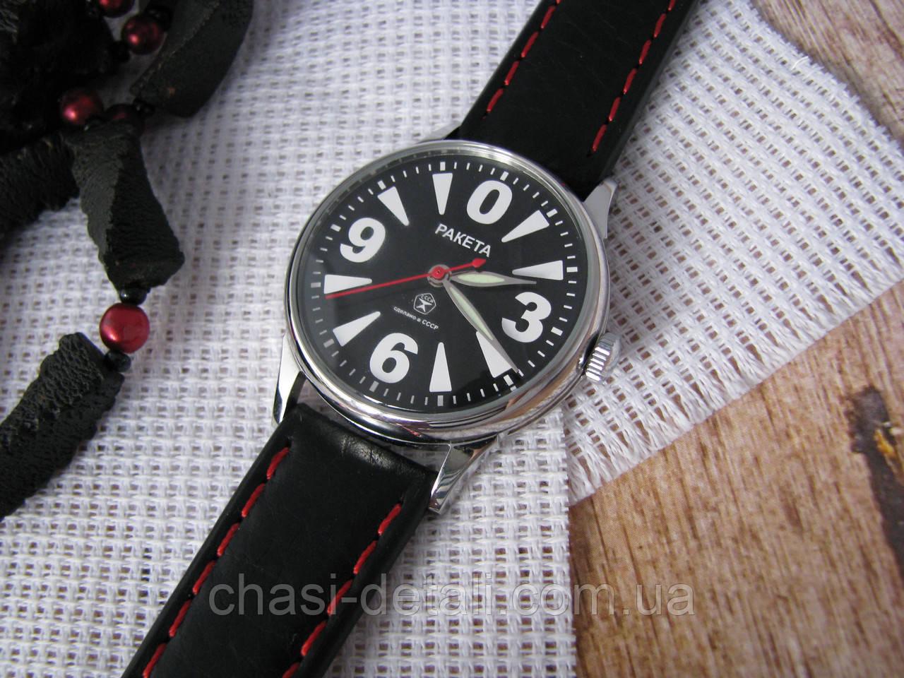 Часы Ракета - Буран, наручные. Механизм советский