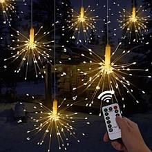 Світлодіодна гірлянда Феєрверк Firework автономна 120LED, довжина нитки 16см з пультом