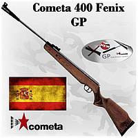 Пневматическая винтовка Cometa 400 Fenix GP, Испания