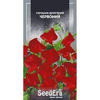 Семена Душистый горошек Красный 1 грамм SeedEra