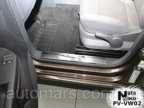 Накладки на пороги Volkswagen Caddy (на пластик)