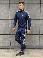 Спортивный костюм мужской Адидас синий