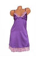 Комбинация Serenade 232 Фиолетовый