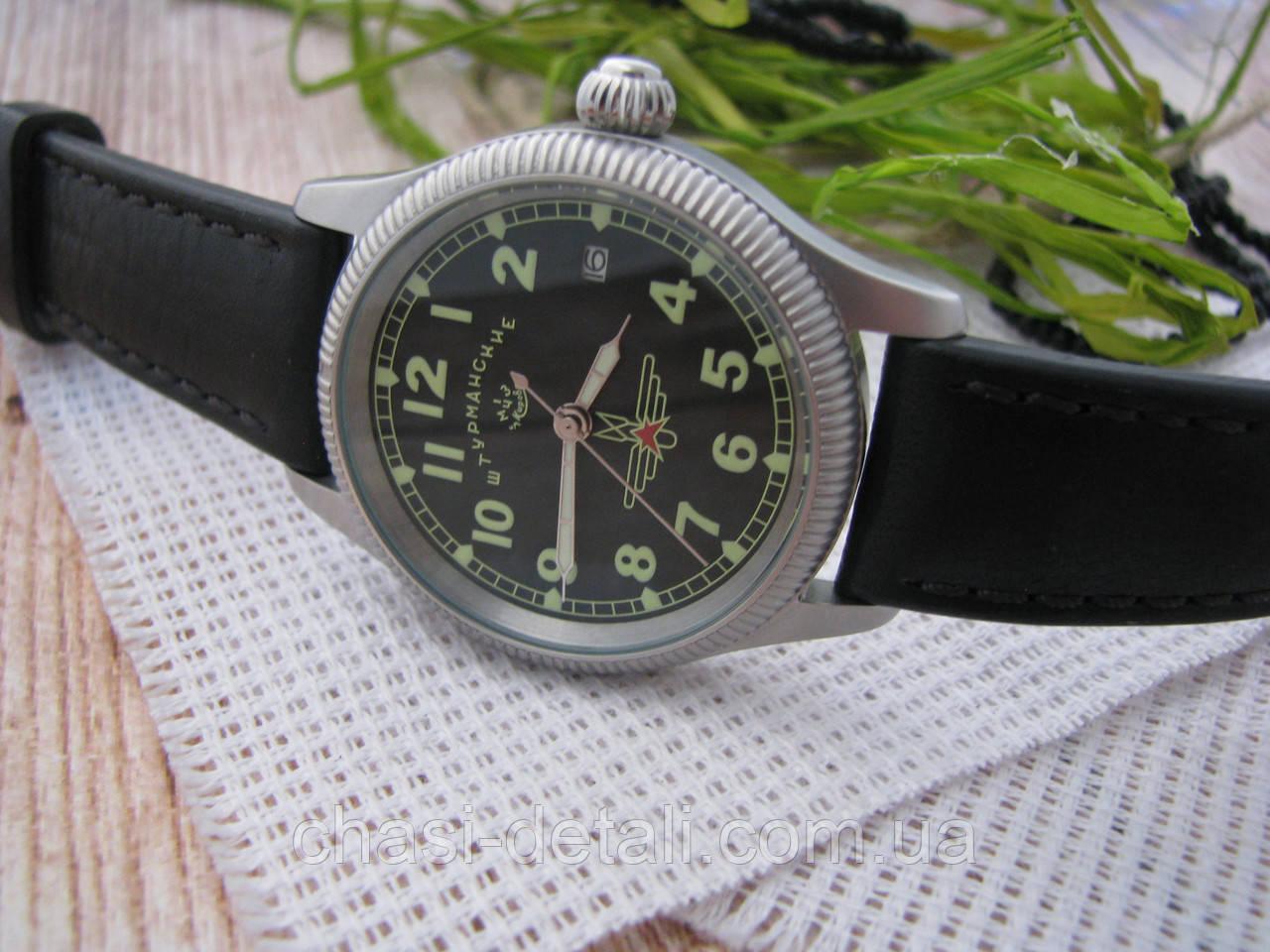 Часы Полет - Щтурманские, наручные часы. Механизм советский