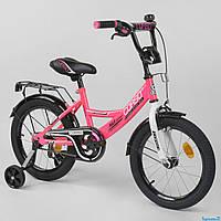 """Велосипед 16"""" дюймов 2-х колёсный """"CORSO"""" CL-16 P 3377 (1)РОЗОВЫЙ, ручной тормоз, звоночек, доп. колеса"""
