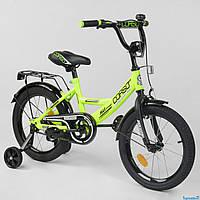 """Велосипед 16"""" дюймов 2-х колёсный """"CORSO"""" CL-16 P 4499 (1)ЖЕЛТЫЙ, ручной тормоз, звоночек, доп. колеса"""