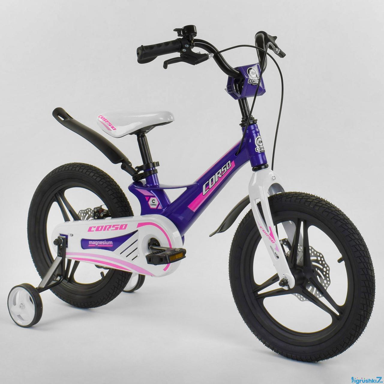 """Велосипед 16"""" дюймов 2-х колёсный """"CORSO"""" MG-94775 (1) ФИОЛЕТОВ, МАГНИЕВАЯ РАМА, ЛИТЫЕ ДИСКИ, ДИСКОВЫЕ ТОРМОЗА"""