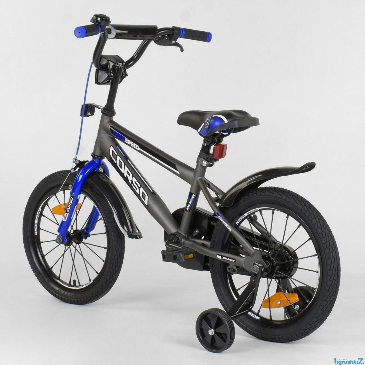 """Велосипед 16"""" дюймов 2-х колёсный """"CORSO"""" ST - 6078 СЕРО-СИНИЙ , СТАЛЬНАЯ РАМА, СТАЛЬНЫЕ ПРОТИВОУДАРНЫЕ ДИСКИ"""